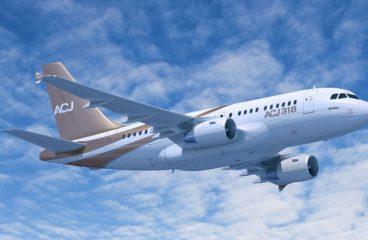 Airbus ACJ318